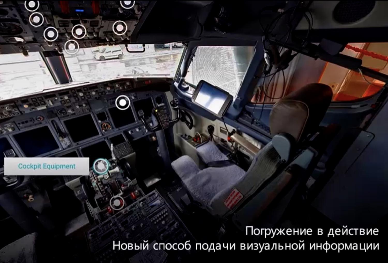 Иммерсивное видео VR 360°