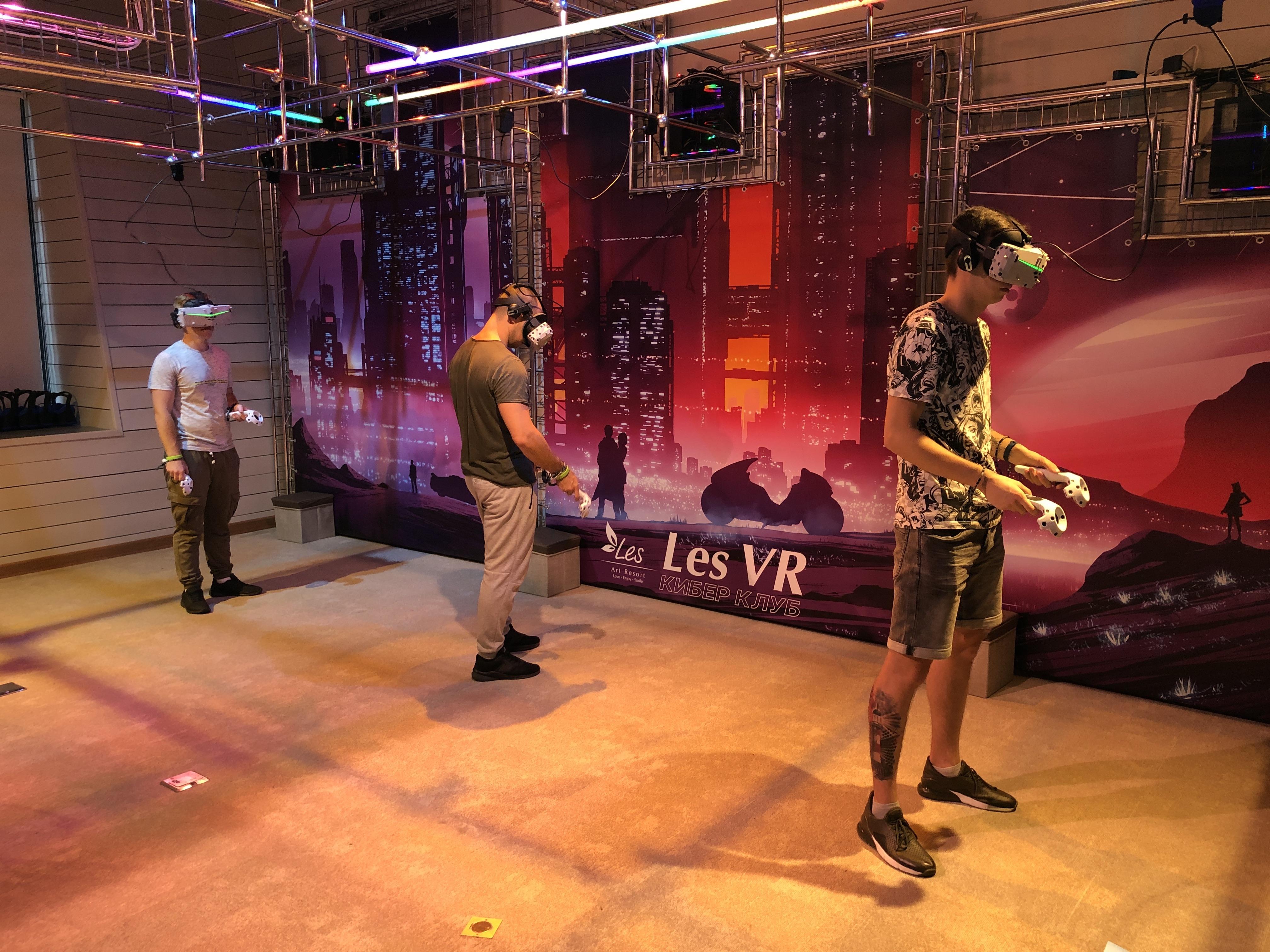 Кибер Зoнa VR